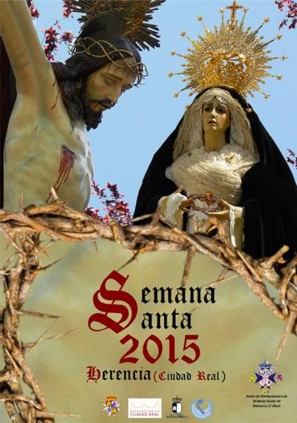 """Cartel de la Semana Santa de Herencia 2015 - Elegida la """"Corona de Espinas"""" de Mercedes Corrales como cartel de la Semana Santa Herenciana 2015"""