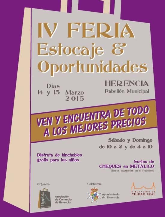 Todo preparado para la 4ª Feria Comarcal del Estocaje y las Oportunidades en Herencia 1