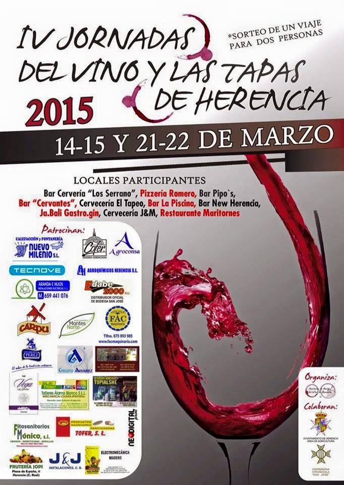 herencia cartel iv jornadas ruta vino - Este fin de semana comienzan las Cuartas Jornadas del Vino y las Tapas de Herencia