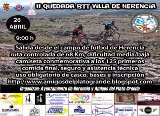 Segunda Quedada Cicloturista BTT Villa de Herencia