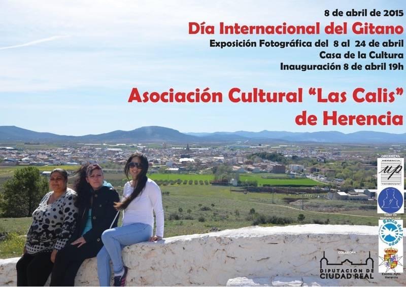 """herencia cartel de las calis - Nace la Asociación Cultural """"Las Calis de Herencia"""", que abrió una exposición con motivo del Día Internacional del Pueblo Gitano"""