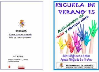 Cartel Escuela de Verano 2015