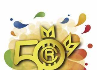 Cartel anunciador aniversario Caja Rural CLM en Herencia