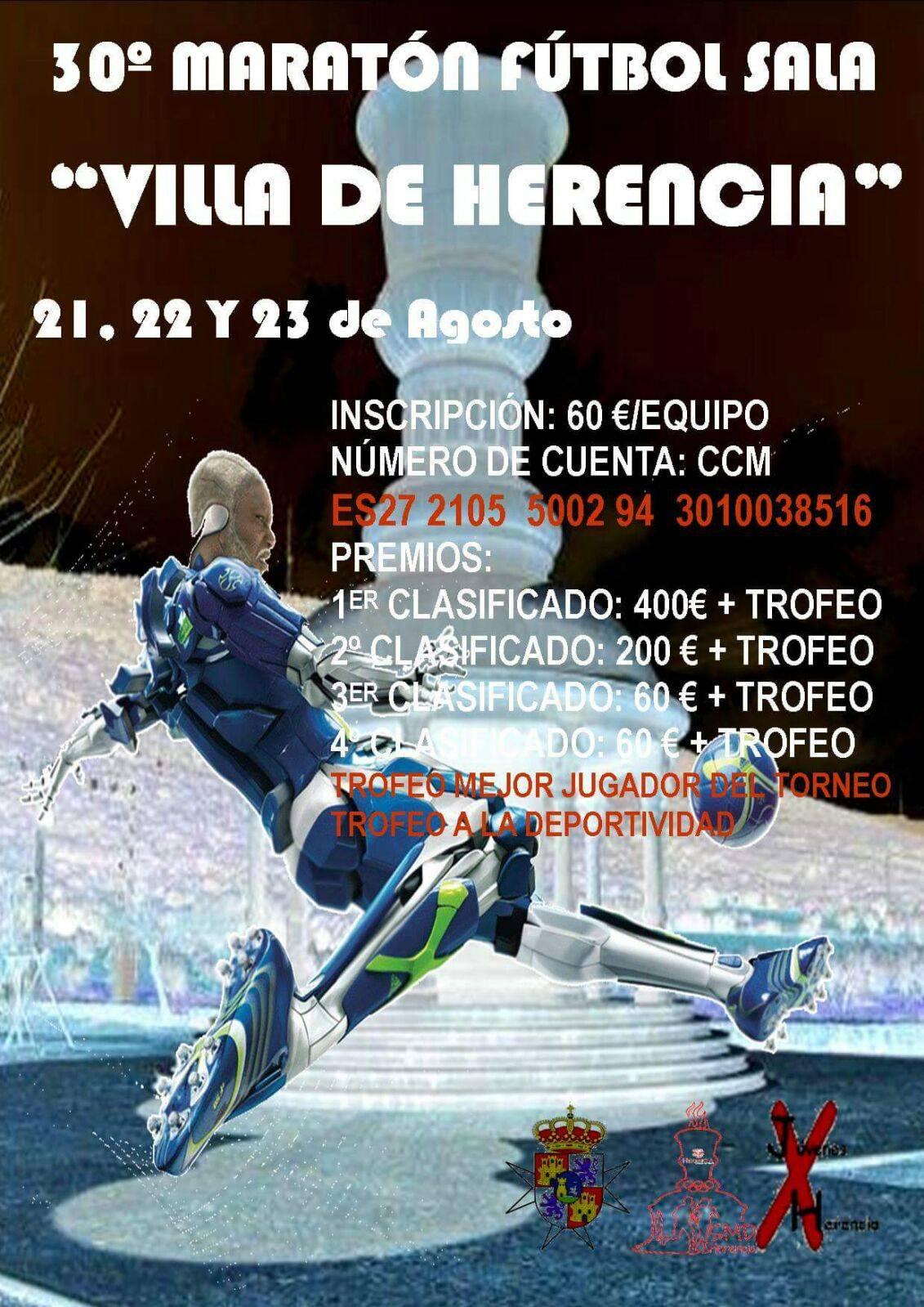 "30 maraton futbol sala herencia - 30 Maratón Fútbol Sala ""Villa de Herencia"""