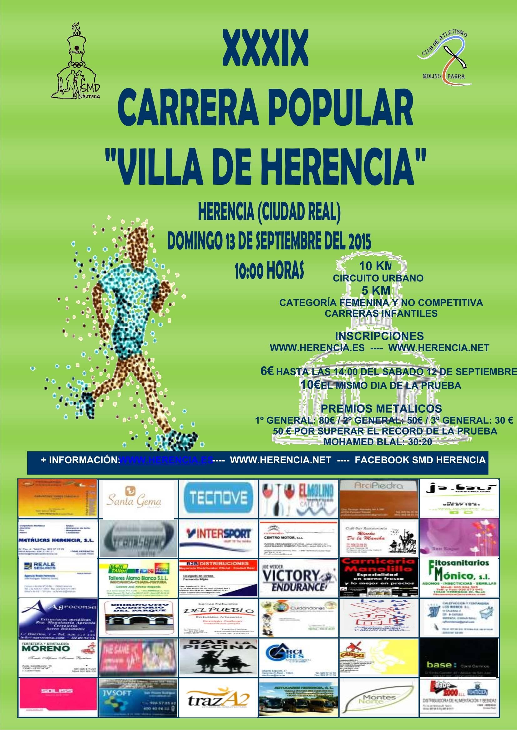 Cartel completo - XXXIX carrera popular Villa de Herencia
