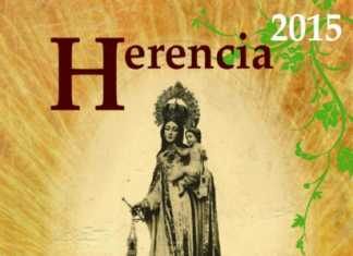 Cartel de la feria y fiestas de Herencia 2015