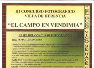 Cartel III Concurso fotográfico el campo en vendimia