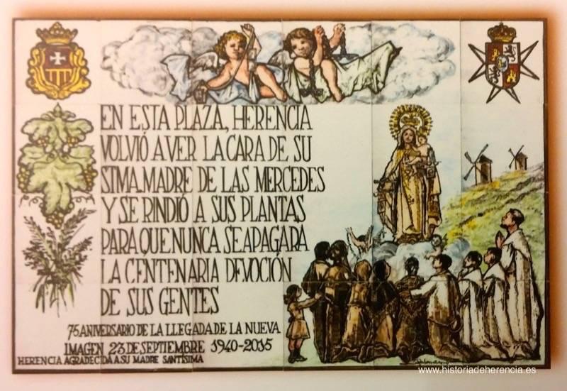 Mural de los 75 años de la llegada de la nueva imagen de la Virgen de la Merced a Herencia
