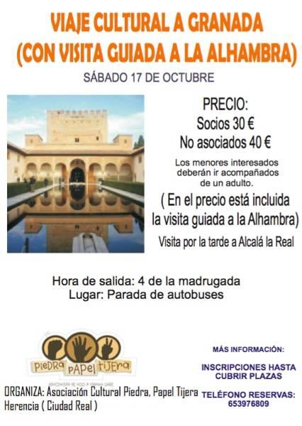Viaje cultural a Granada de la asociacion piedra papel tijera de Herencia - Viaje cultural a Granada y Alcalá la Real