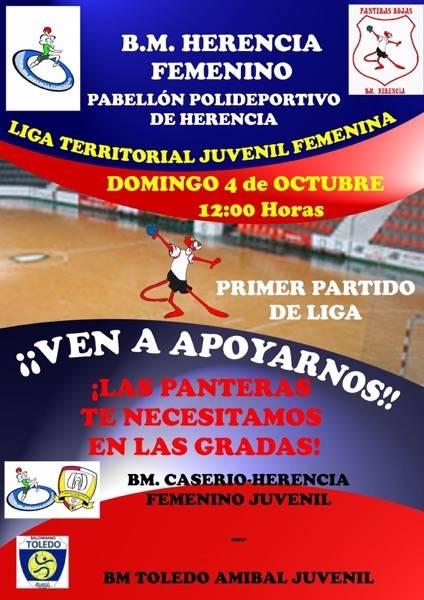 Balonmano Juvenil femenino Herencia frente al amibal - Los equipos juveniles de balonmano disputan sendos partidos