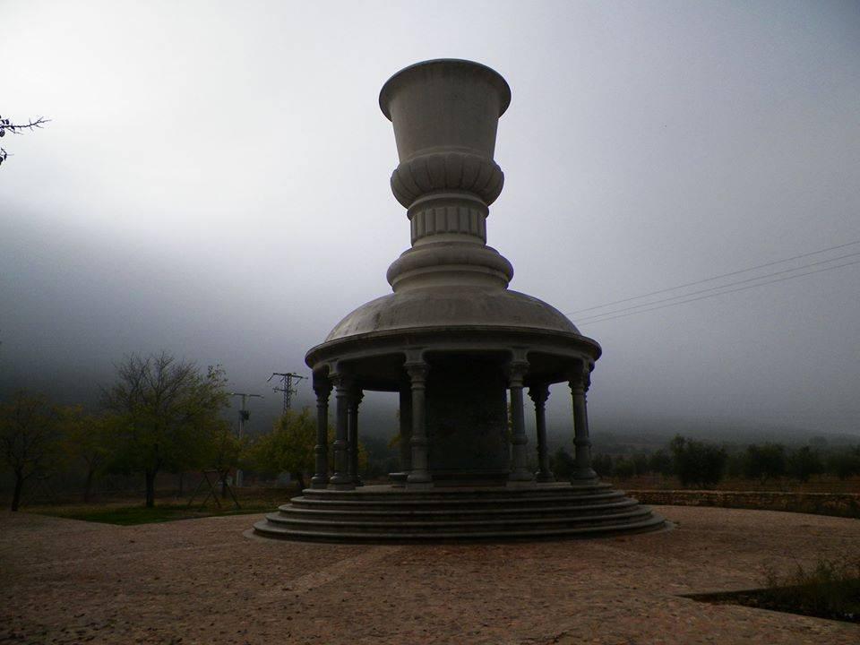La copa foto de Antonio Carmona Marquez - Herencia desde su Rendija