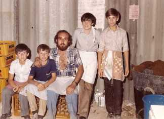 Herencia. Fotografías de la Feria y Fiestas de 1977(o 1979)