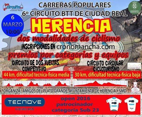 Primera prueba del VI Open BTT y Quedada Cicloturista en Herencia 1