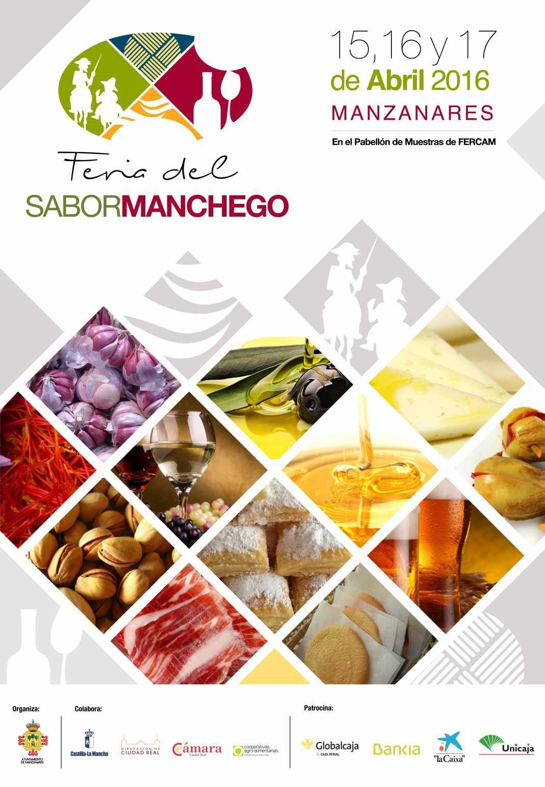 fersama feria del sabor manchego 2016 1068x1543 - Herencia estará representada en la Feria del Sabor Manchego