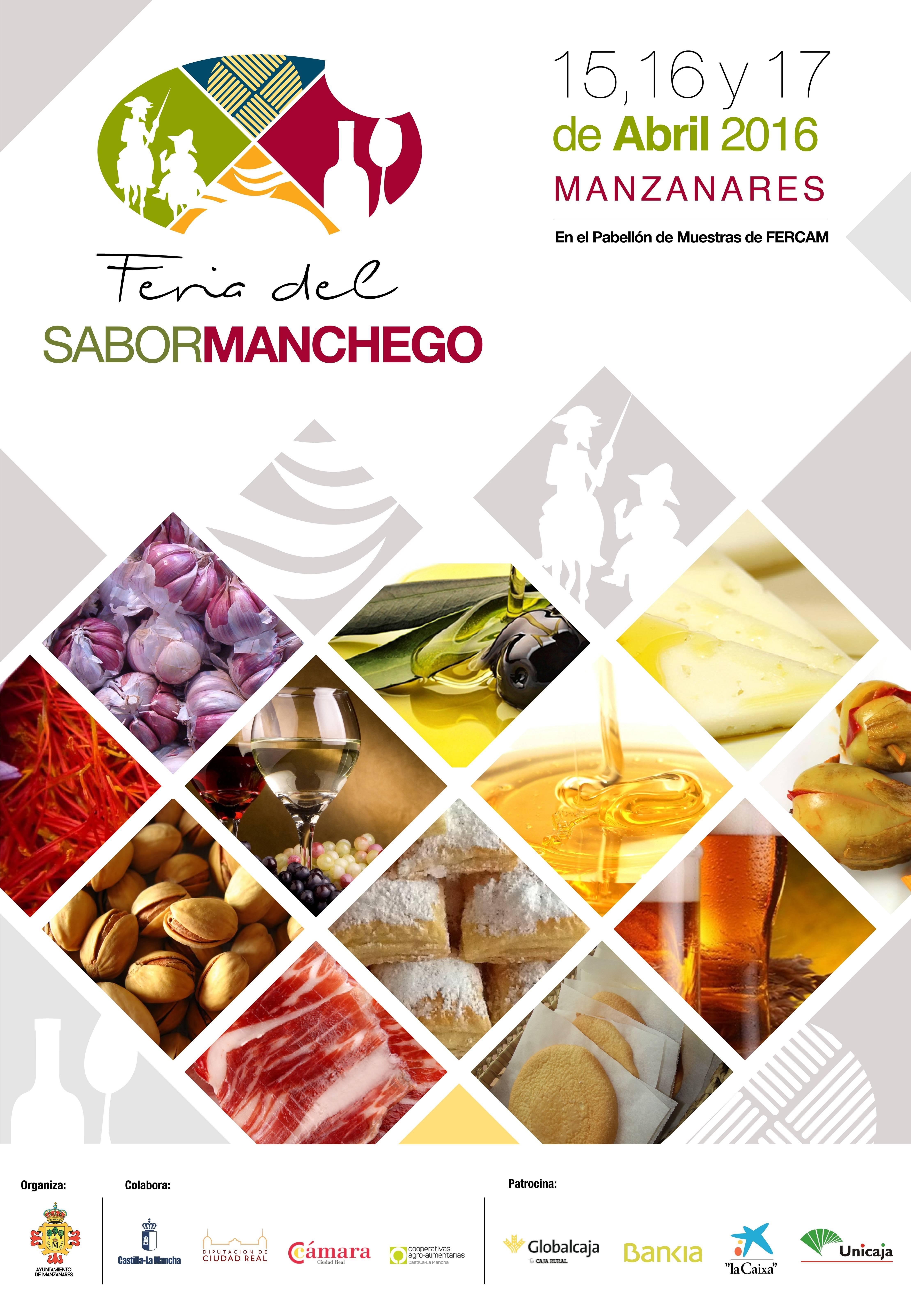 fersama feria del sabor manchego 2016 - Herencia estará representada en la Feria del Sabor Manchego