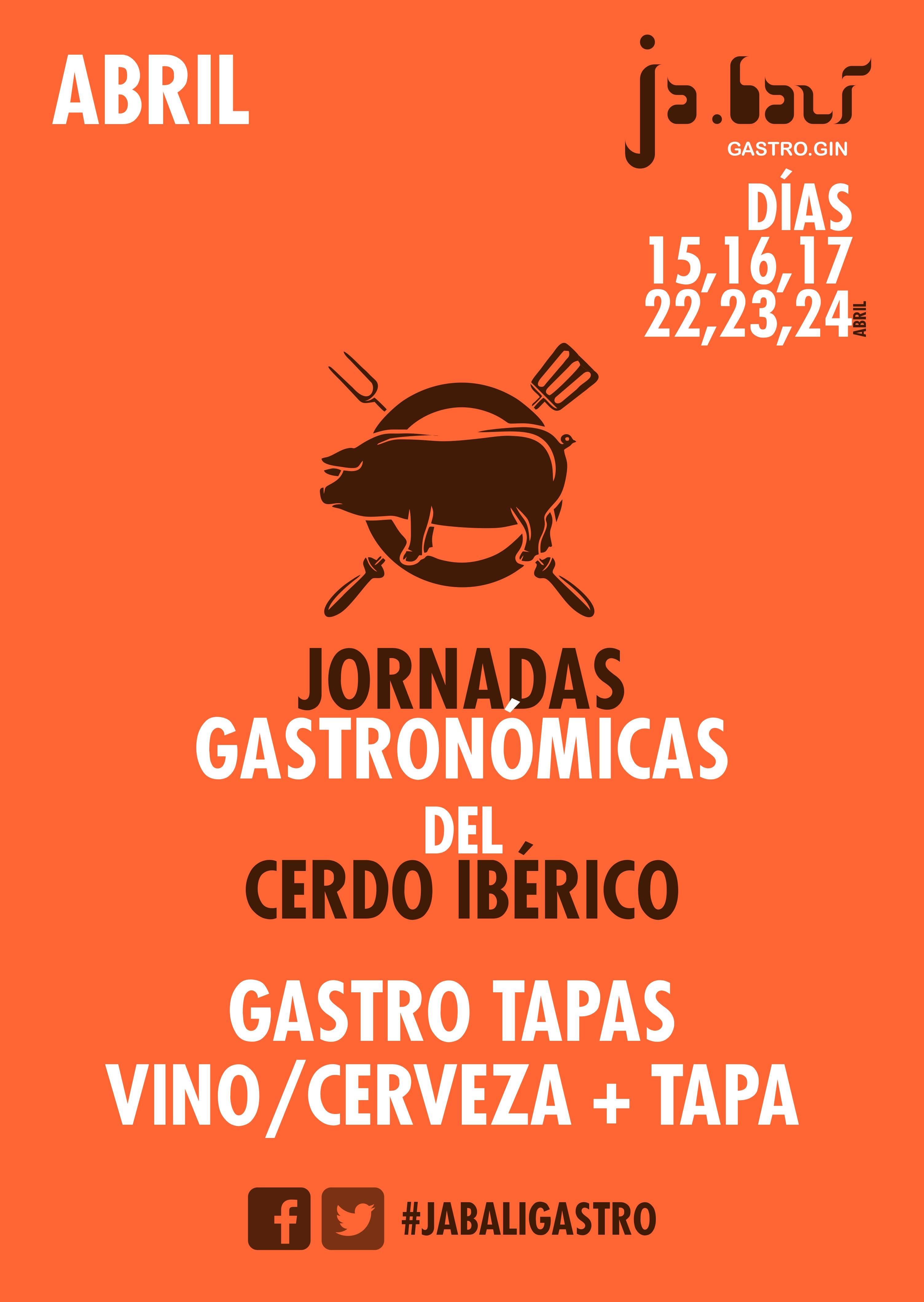 jornadas gastronomicas del cerdo iberico