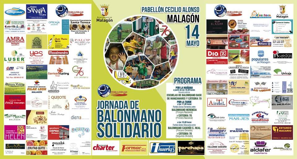 balonmano solidario en malagon - Herencia estará presente en la Jornada Balonmano Solidario en Malagón