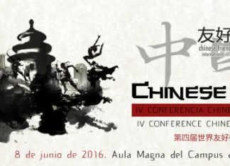 IV Conferencia Mundial de Ciudades Chinese Friendly