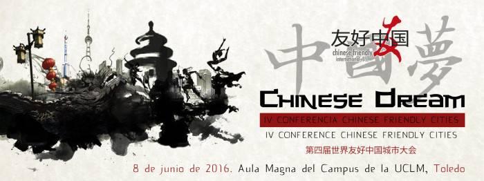 chinese friendly conferencia - IV Conferencia Mundial de Ciudades Chinese Frienly en Toledo