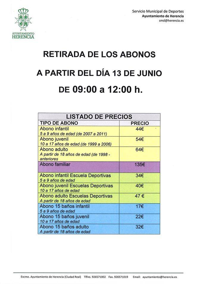 Precios de los abonos y entradas para la piscina municipal de herencia 2016