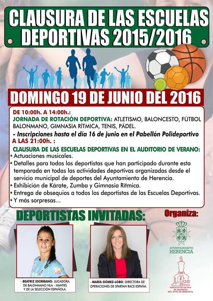Clausura de las escuelas deportivas municipales de Herencia