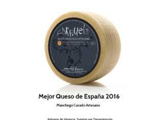Mejor queso de España 2016 para la marca Carpuela de Quesos Gomez Moreno de Herencia
