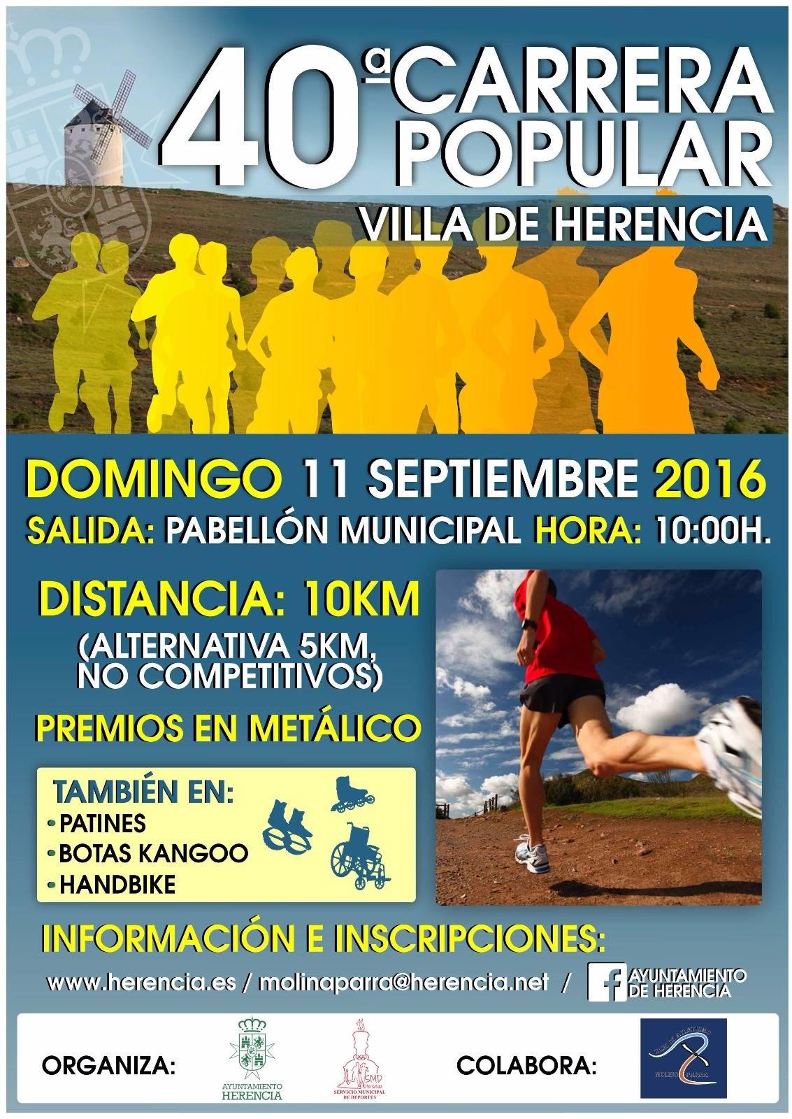 """40 carrera popular villa de herencia ciudad real 2016 - Todo preparado para la 40 Carrera Popular """"Villa de Herencia"""""""