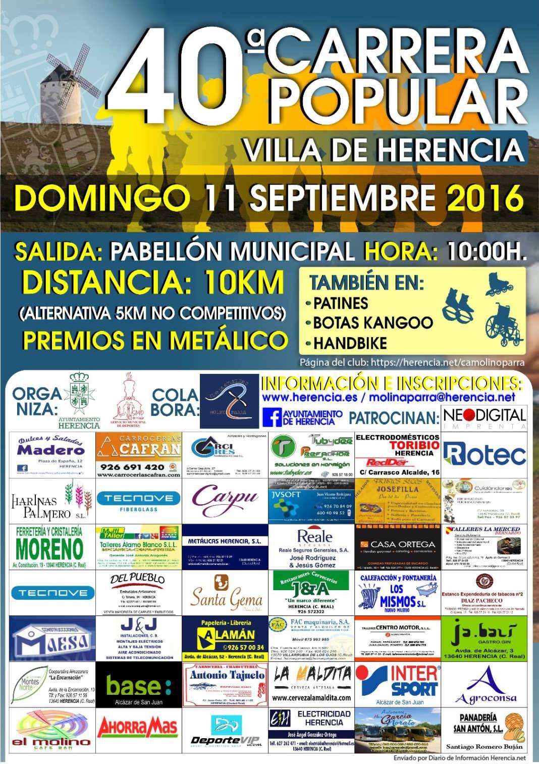 Abiertas las inscripciones para la 40ª Carrera Popular de Herencia (Ciudad Real) 1