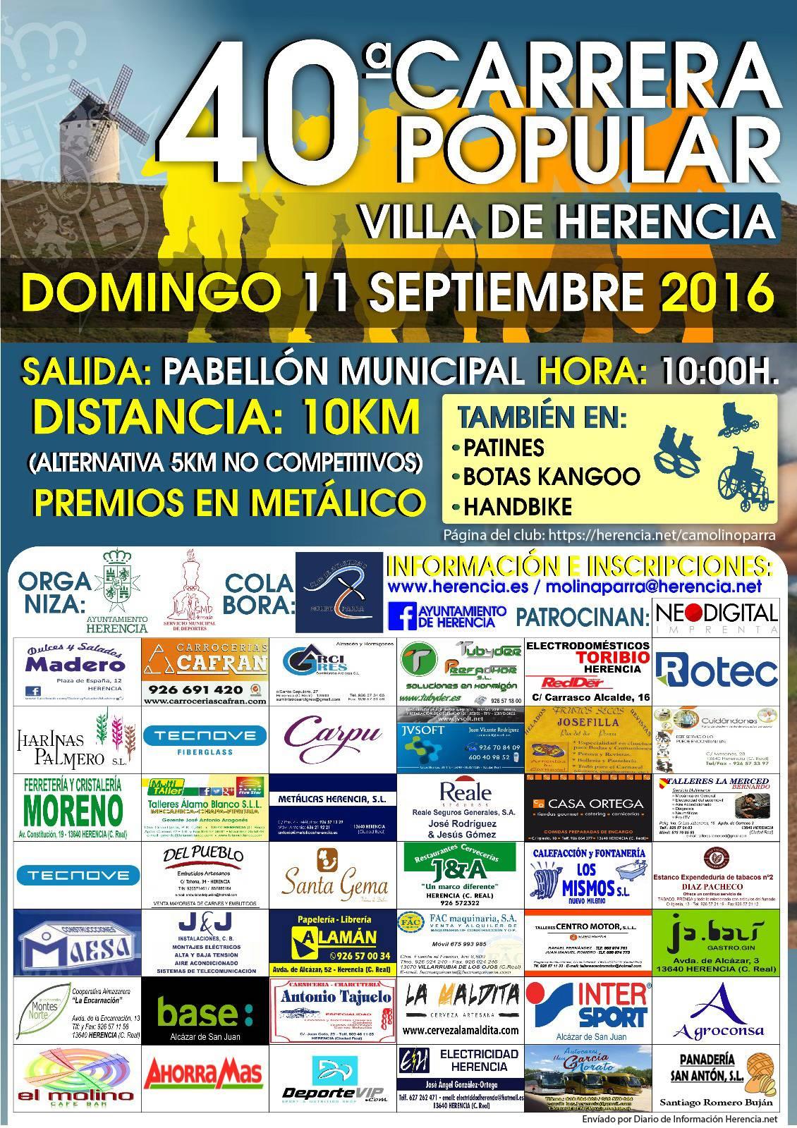 cartel de XL Carrera popular villa de herencia 2016 - Abiertas las inscripciones para la 40ª Carrera Popular de Herencia (Ciudad Real)