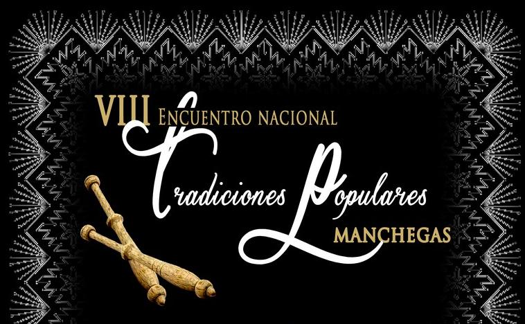 viii-encuentro-nacional-de-tradiciones-populares