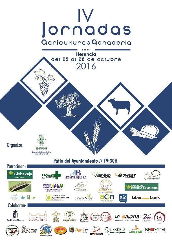 cartel-iv-jornadas-agricultura-2016-1