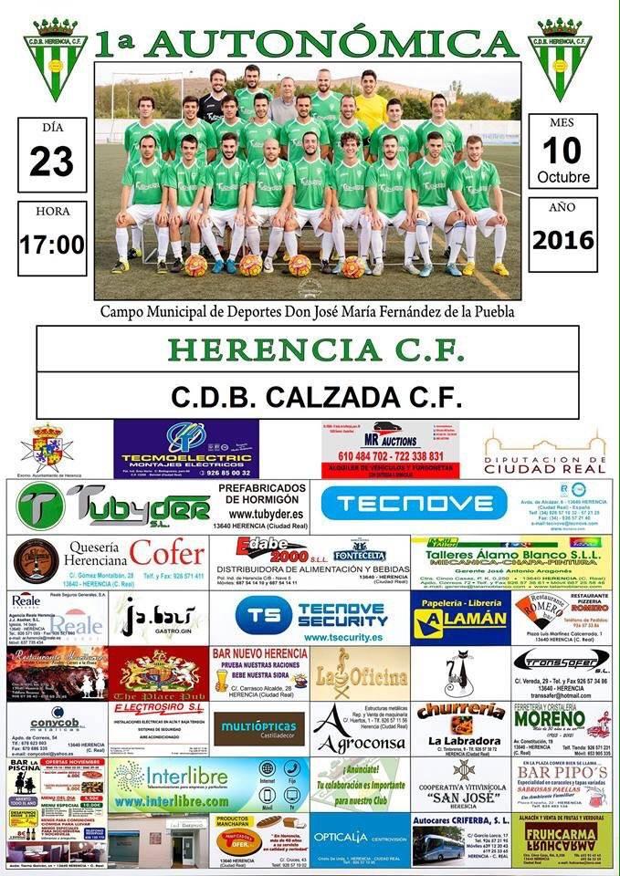 futbol-herencia-calzada-el-23-octubre-2016