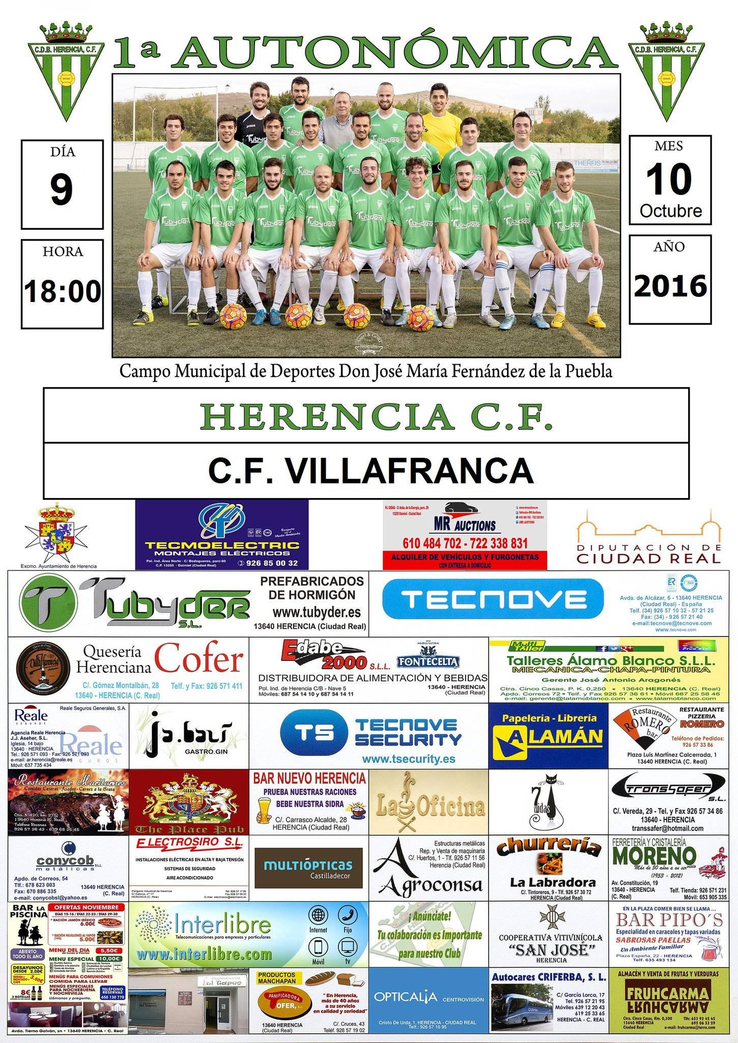 herencia-villafranca-futbol-9-octubre