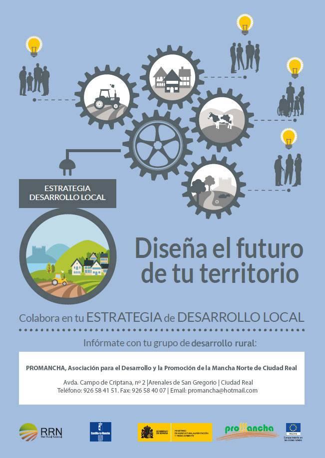 promancha-estrategia-de-desarrollo-local