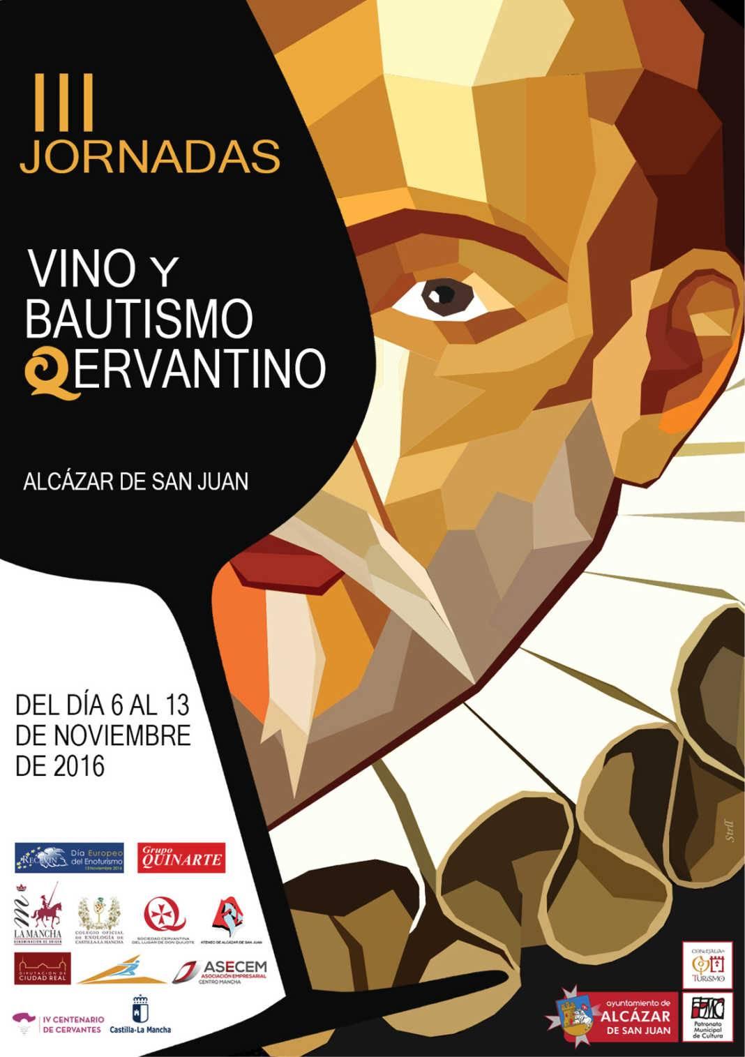 PROGRAMA VINO BAUTIZO 2016 FINAL 1068x1515 - Ángel Martín-Fontecha intervendrá en el encuentro cervantino de Alcázar de San Juan