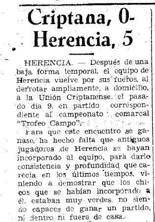futbol criptana herencia - El Herencia C. F. (II)