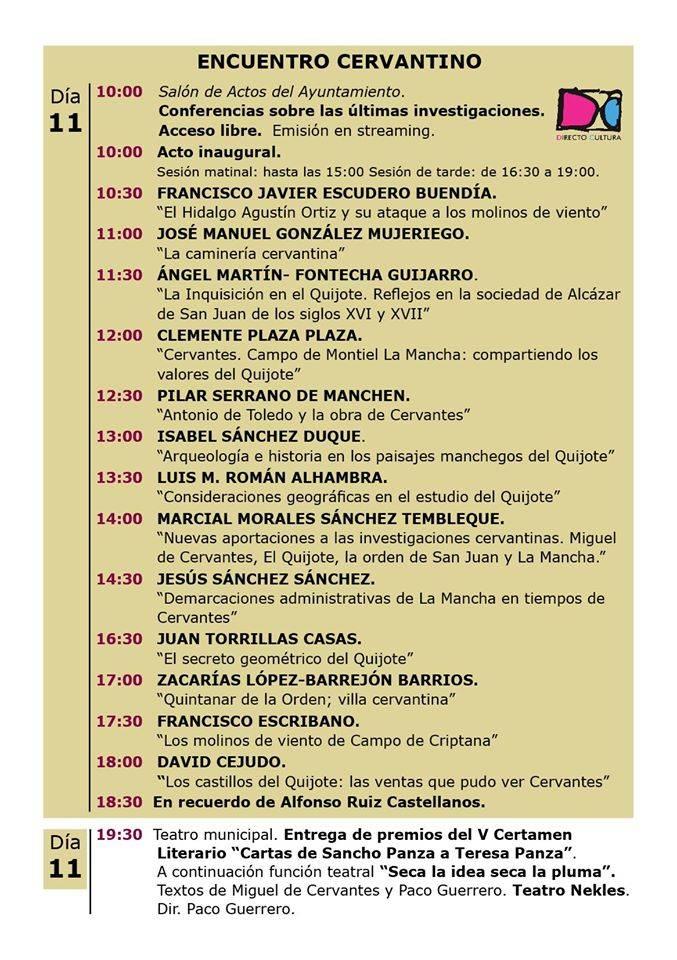 quervantino 16 2 - Ángel Martín-Fontecha intervendrá en el encuentro cervantino de Alcázar de San Juan