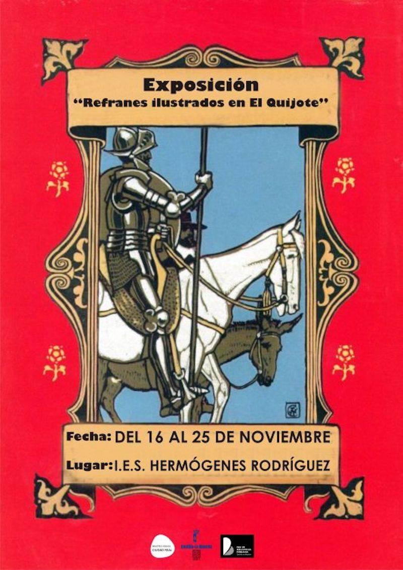 """Exposición """"Refranes Ilustrados en el Quijote"""" 1"""