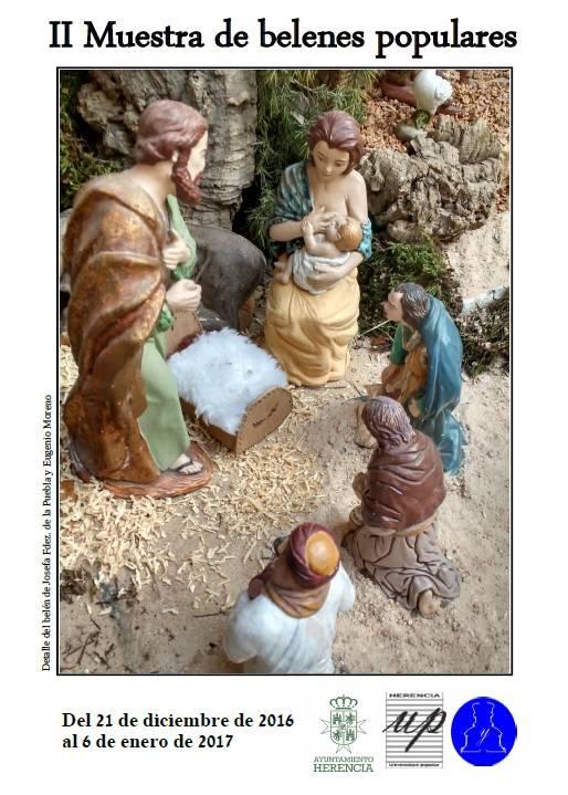 Segunda muestra de belenes populares de Herencia - II Muestra de belenes populares de Herencia