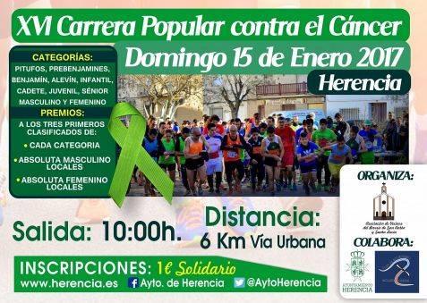 Cartel carrera popular san Anton Herencia - Carrera popular de San Antón contra el cáncer