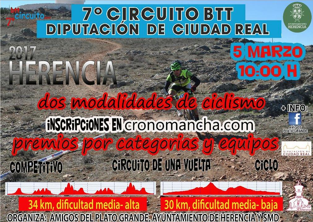 circuito 2017 BTT - Primera prueba del VII Open BTT y IV Quedada Cicloturista en Herencia