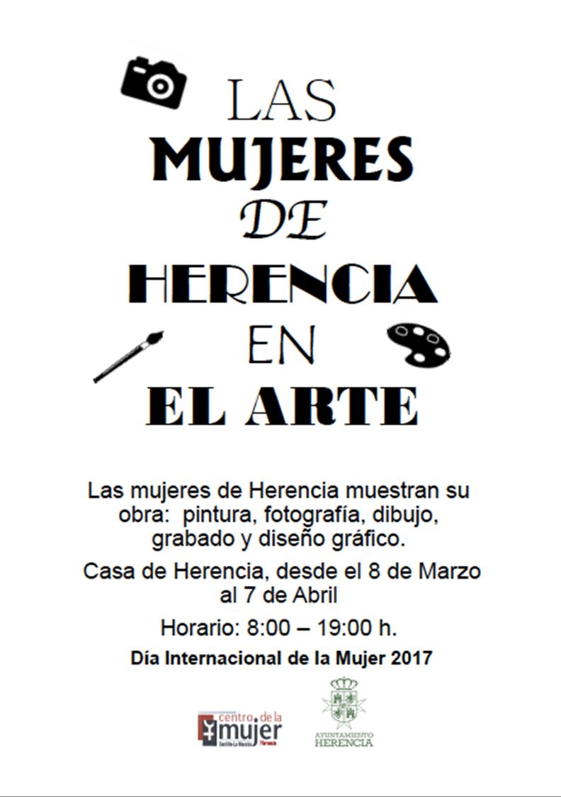 """Exposición """"Las mujeres de Herencia en el Arte"""" 29"""