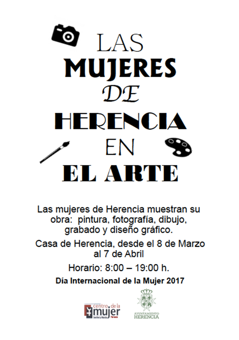 """Mujer en el arte - Exposición """"Las mujeres de Herencia en el Arte"""""""