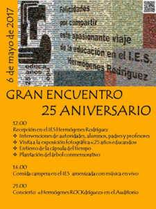 "25aniversario herm%C3%B3genes 225x300 - El 6 de mayo ""Gran Encuentro"" 25 Aniversario del I.E.S. Hermógenes Rodríguez"