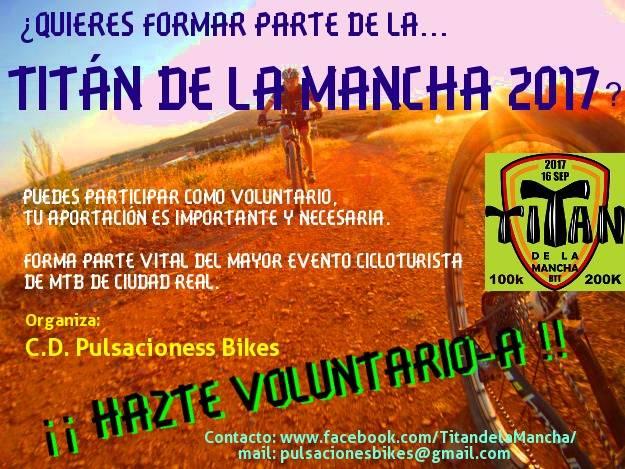 Titan voluntariado - La Titán de la Mancha 2017 busca voluntarios y voluntarias