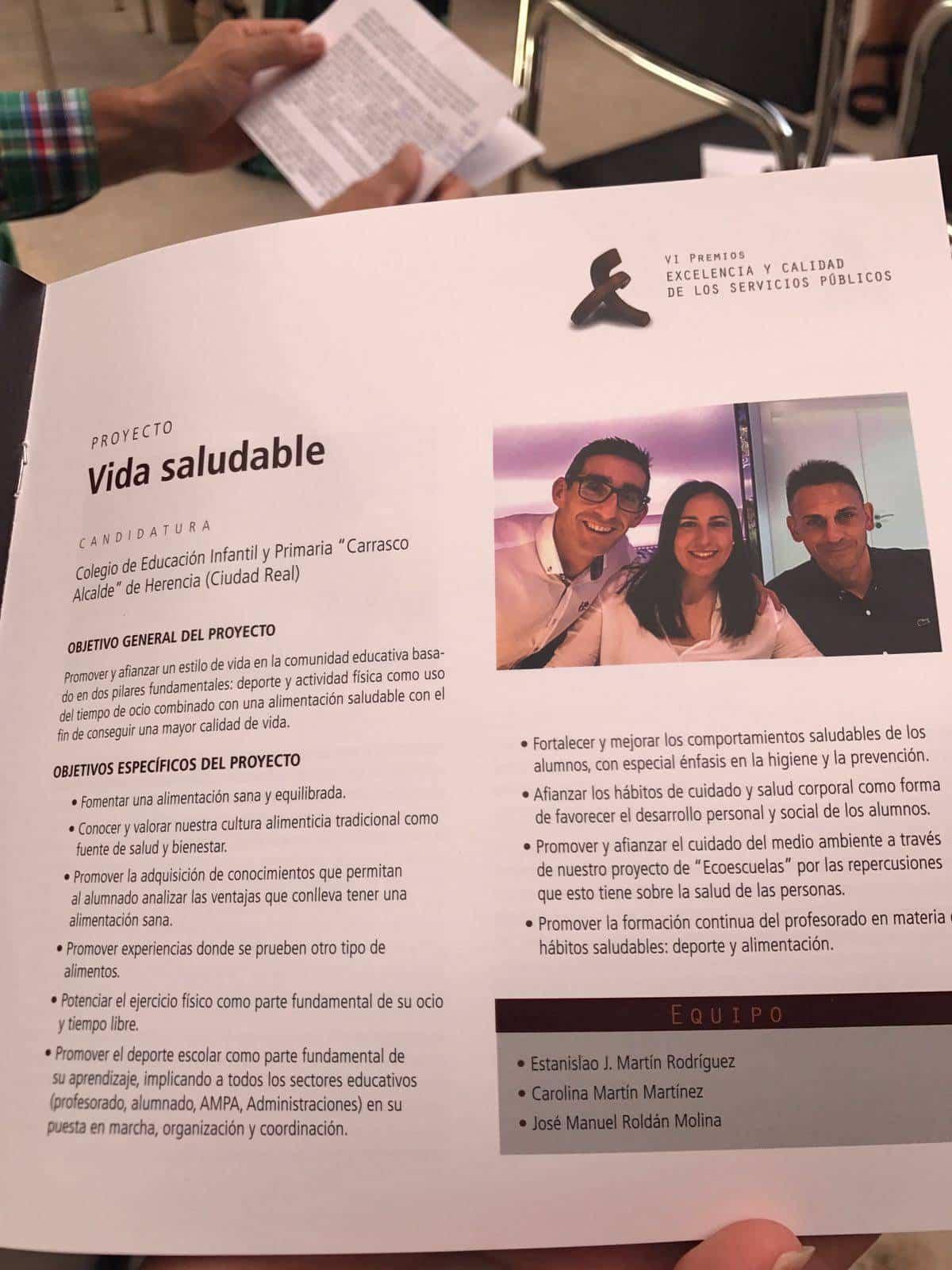 CEIP Carrasco Alcalde Premios Excelencia2 - El CEIP Carrasco Alcalde en la gala de los VI premios de Excelencia y calidad en la prestación de servicios públicos