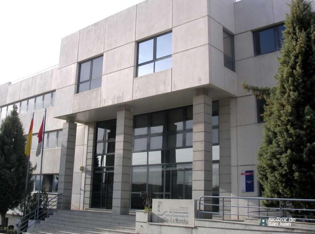 Consejeria de Administraciones Publicas de Castilla La Mancha 1068x794 - Convocado un proceso selectivo para la bolsa de secretarios-interventores de ayuntamientos de Castilla-La Mancha