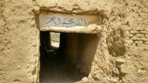 Perlexelmundo 176 182 30 300x169 - Perlé en el desierto persa celebrando su Cumpleaños.