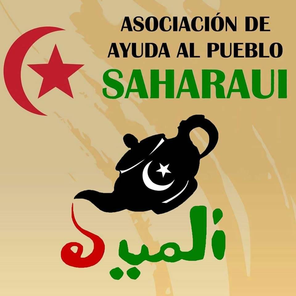 logotipo asociacion amigos del pueblo saharaui El Uali - El pleno municipal aprueba una moción en apoyo al pueblo saharaui