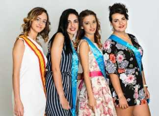 Reina y Damas de Feria y Fiestas 2017 Herencia